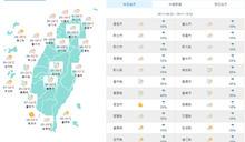午後防劇烈天氣!氣象專家:下周一西南氣流報到 周六梅雨滯留鋒3度重返台灣