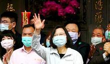 繼續團結打拚 總統:新世代供應鏈台灣是重要角色