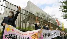 日本非正式員工集會 抗議同工不同酬