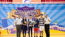 WRO國際奧林匹亞機器人賽 中市6隊伍代表台灣進世界賽