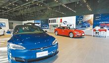電動車免徵牌照稅 擬延長4年