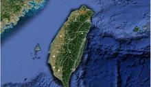 台灣最地靈人傑的城市為何?答案超扯