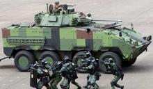 肩負灘岸殲敵、首都衛戍 「CM34 30機砲戰鬥車」2023年前產量達305輛