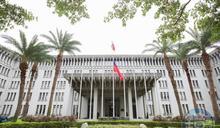 邦誼仍存 外交部澄清:巴拉圭已致函世衛挺台參與WHA