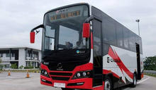 台商與印尼合作電動巴士 (圖)