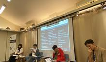台北詩歌節講座 香港詩人著眼社會變遷 (圖)