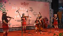 2020親愛提琴故事節 10月南投登場 (圖)