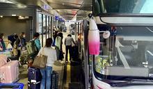 【紓困漏洞】旅行業者狠放無薪黑假、留停 照領薪資補助反「倒賺」