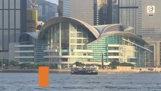 新一批iBond發行額將增至200億元 陳茂波:月底公布銀債細節