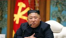 【Yahoo論壇/蔡增家】北韓發射導彈的弦外之音