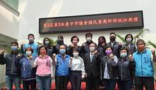 陳政顯連任中市議會國民黨團書記長 呼籲加入藻礁公投連署