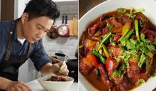 內有洋蔥!三大名廚的「頭道料理」 邀你體驗人生百味