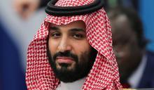 卡舒吉之死:美國情報機關報告指,沙特王子批准謀殺計劃