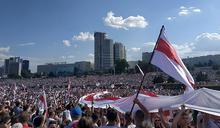 白俄指抗議激進化 允許用致命武器對付大規模抗議