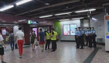 太子站831事件一周年 警員在附近戒備