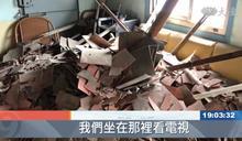 真的太晃!台南地震 老宅屋頂塌陷