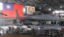 美國售台66架F-16V 趙立堅嚴正反對:嚴重損害中國主權