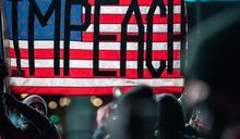 美國國會第二度彈劾總統特朗普:解疑五個關鍵問題