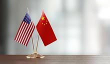 【Yahoo論壇/包淳亮】美國進入「狩獵的季節」,但是中國不好惹