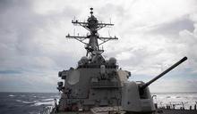 為何美艦過台海超低調?兩岸專家解密:這樣太危險