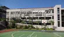 教育部再推老舊校舍 耐震改善3年計畫