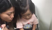 【藥安全平台】3歲小童吃藥後昏睡4小時 嚇壞爸媽
