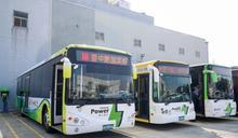 提高辨識度 中市電動公車換新裝