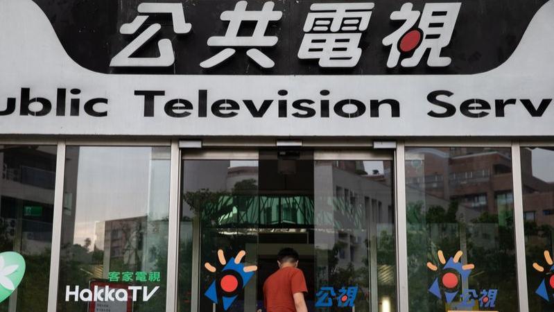 公共電視適合接政府標案嗎?