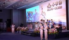鼓勵民間參與公共建設 第18屆金擘獎名單出爐