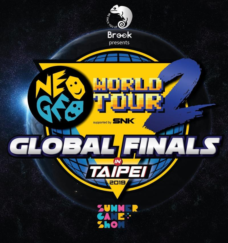 Neo Geo World Tour Season 2 Global Finals (Taiwan)