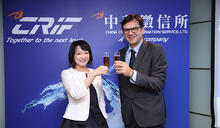 中華徵信所:臺灣金控集團對FinTech興趣高昂,卻走不前面