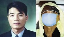 韓國史上最殘忍連環殺人犯柳永哲