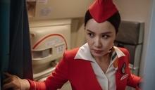 【影片】嚴正化機艙變裝秀時尚 甩朴星雄巴掌「來真的」