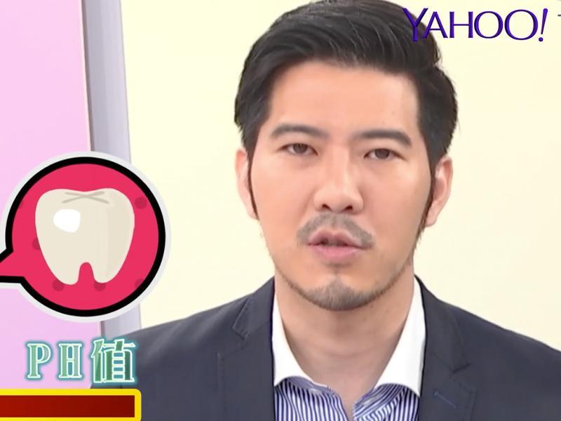 Part2 牙齒疑難雜症怎麼解?牙醫師趙國翔一分鐘QA