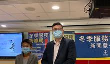 醫管局憂冬季服務高峰期與新型肺炎病毒夾擊