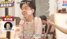 陳漢典低週波電臉 搞笑模仿6角色