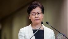 林鄭月娥等10中港官員被制裁 美警告金融機構勿往來