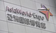 武漢市六名專家可留港半年助亞博館改建方艙醫院