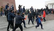 吉爾吉斯選後衝突不斷 總統宣布首都進入緊急狀態