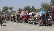 塔利班釋停火意願 籲美軍停止空襲