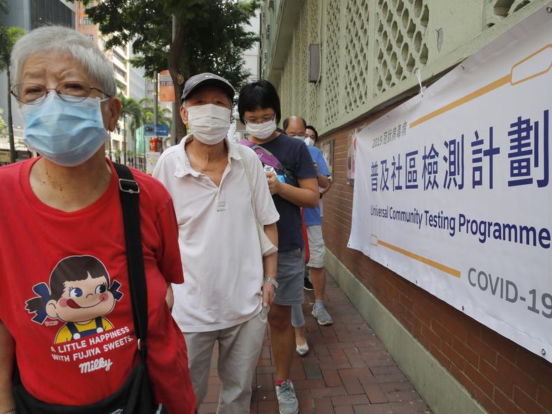 打防疫旗幟 北京趁機掌握港民DNA?