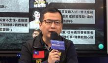 點名王浩宇2.0版 羅智強:3Q掰掰!台中里長響應罷免陳柏惟