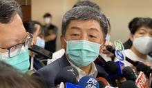 【Yahoo論壇/劉宜君】開放外籍病患就醫 醫療人員獲三倍「倦」?