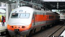 台鐵也推早鳥票!45列自強號限定 提前28日預購最高6折