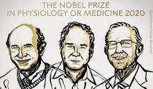 諾貝爾醫學獎揭曉!發現C肝病毒 英美3雄共獲殊榮