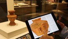 看展覽查文物還能聽導覽 十三行數位博物館超好逛