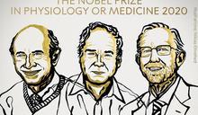 諾貝爾醫學獎 發現C型肝炎3美英學者共獲殊榮