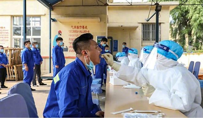 More than 178,000 Qingdao residents were screened for Covid-19 last month, after two workers at the city's port were confirmed as being asymptomatic cases. Photo: Weibo