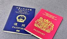 劉曉明指中國未來不會將BNO視為合法旅行證件