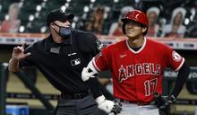 MLB》薪資仲裁截止日 大谷翔平、崔志萬年薪還在喬